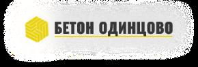 Одинцовский РБУ
